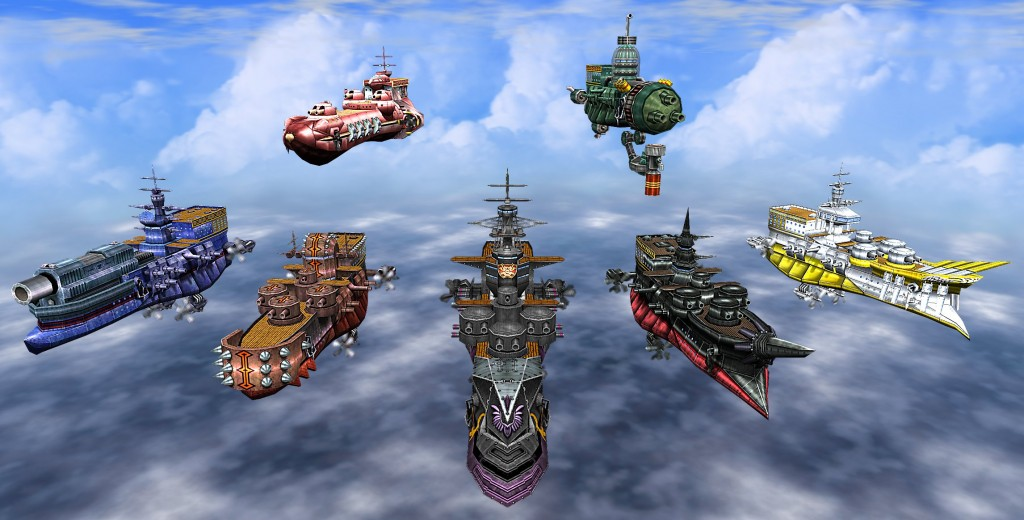 skies of arcadia tfga